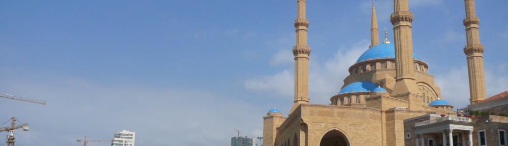 Islamicana